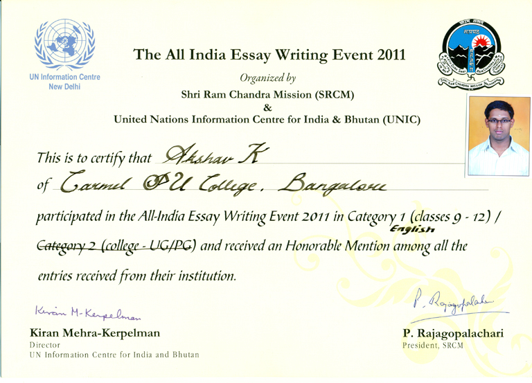 essay writing contests 2013 india
